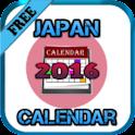 Japan Calendar 2016 icon