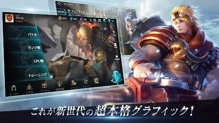 War Song(ウォーソング)- 5vs5で遊べる MOBA ゲーム APK screenshot thumbnail 11