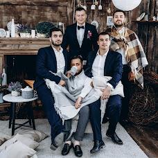 Wedding photographer Vasiliy Chapliev (Weddingme). Photo of 03.08.2018