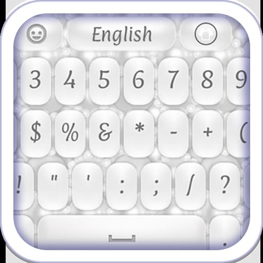ホワイトパールのキーボード 個人化 App LOGO-APP試玩