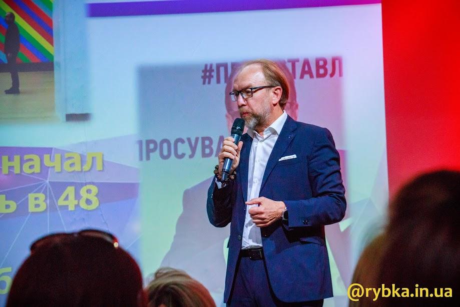 Генадій Чижиков - марафонець, президент Торгово-промислової Палати.