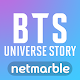BTS Universe Story Download for PC Windows 10/8/7