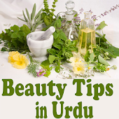 Beauty Tips in Urdu