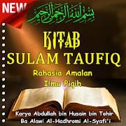 Kitab Sulam Taufiq Terjemah Ilmu Ibadah