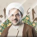 سماحة الشيخ فوزي آل سيف icon