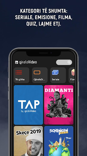 Download gjirafaVideo 2.2.6 2