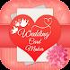 Wedding Card Maker : Invitation Card Maker - Androidアプリ