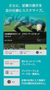 オーエス(オー!エス!OITA SPORTS)- screenshot thumbnail
