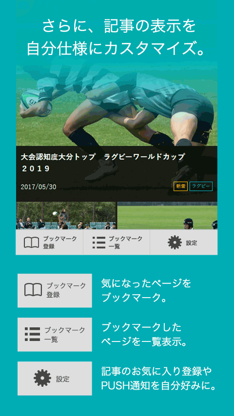 オーエス(オー!エス!OITA SPORTS)- screenshot