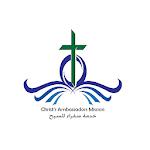 Coptic Kit icon