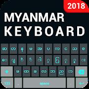 Myanmar Keyboard: English to Myanmar Keyboard