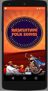 Rajasthani Folk Songs screenshot 0