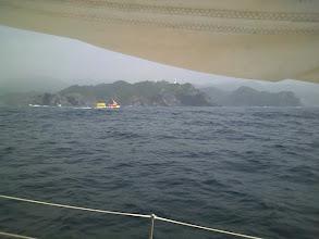 Photo: 石廊崎観光のオシドリ船