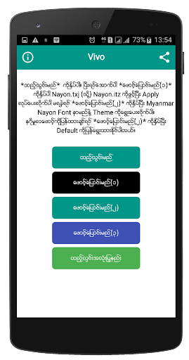 Download Myanmar Nayon Font Google Play softwares - a0BZy6MGWr6h