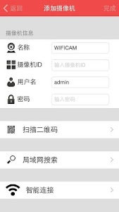 OLIENI IPCAM screenshot 3