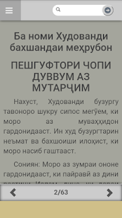 Ҳазрати Оиша (р) - náhled