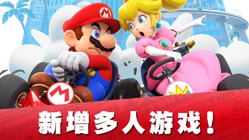 Mario Kart Tour screenshot 10