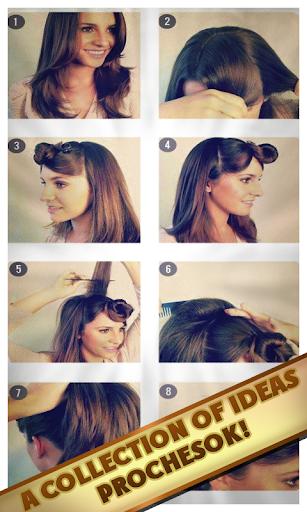 发型的想法7