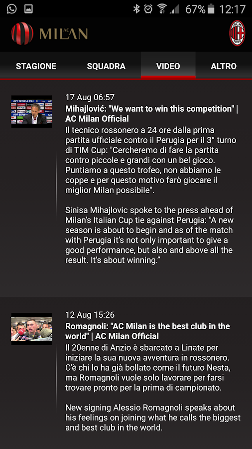 A.C. Milan- screenshot