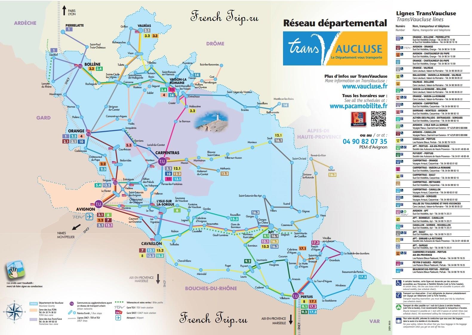 Карта автобусов вокруг Авиньона
