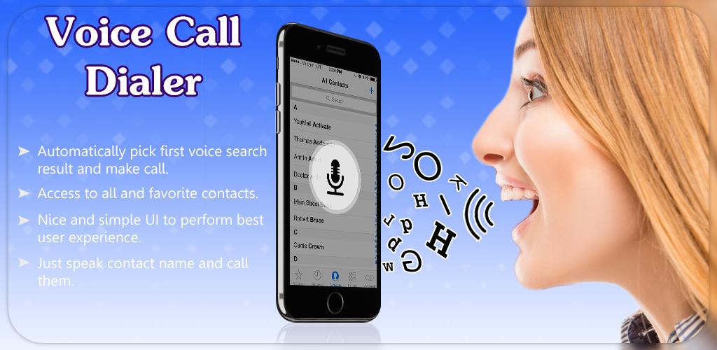 voicecallus