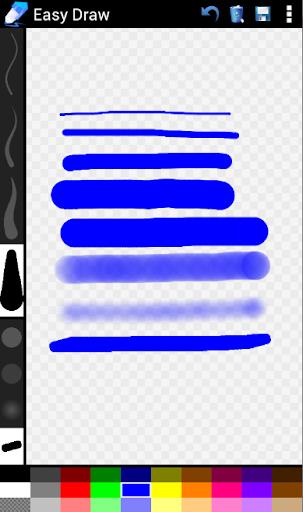 玩免費教育APP|下載Easy Paint app不用錢|硬是要APP