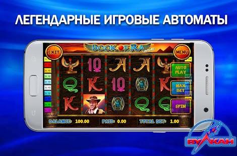 Slot Machines Club - náhled