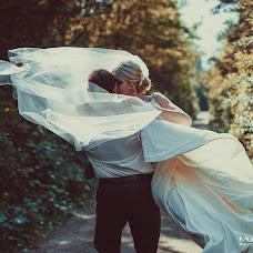 Wedding photographer Miroslav Buriy (Muroslav). Photo of 26.05.2014