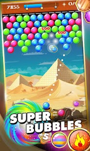 Bubble Ball Pop Marble Blast- screenshot thumbnail