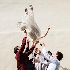 Wedding photographer Darya Babaeva (babaevadara). Photo of 10.07.2018