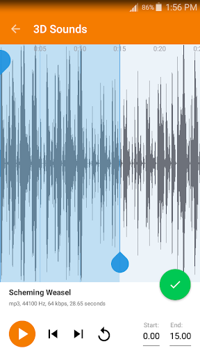 無料音乐Appの3Dサウンド|記事Game