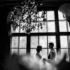 Wedding photographer Natalya Protopopova (NatProtopopova). Photo of 12.01.2018