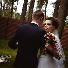 Wedding photographer Tatyana Sivaeva (tanya32siv). Photo of 25.03.2019