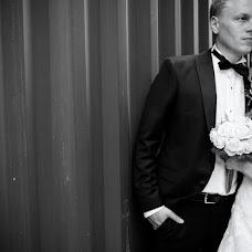 Hochzeitsfotograf Frank Martini (frankmartini). Foto vom 07.09.2015