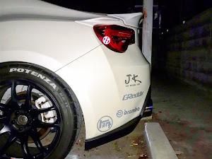 86  GT/2012のカスタム事例画像 頭文字Kさんの2018年12月10日02:58の投稿