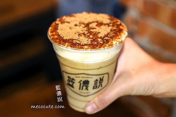 台北士林咖啡:藍儂說 Then Espresso,在士林夜市排隊喝一杯黑糖拿鐵!(捷運劍潭站)