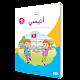Download كتاب القراءة لتلاميذ السنة الاولى التعليم الاساسي For PC Windows and Mac