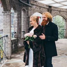 Wedding photographer Olga Kond (OLGAKOND). Photo of 30.06.2018