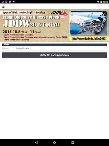 JDDW2015 English