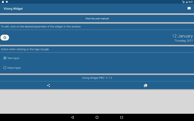Vizorg Widget - Configure search bar Screenshot 9
