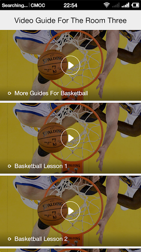 篮球入门教学