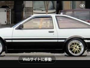 スプリンタートレノ AE86 GT-APEX 昭和61年式のカスタム事例画像 やわらかめさんの2020年04月13日15:21の投稿