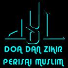 Doa Dan Zikir (Perisai Muslim) icon