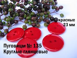Photo: 0,77 грн