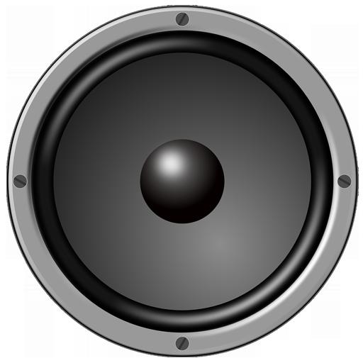 視聽電子丙級 - 題庫練習