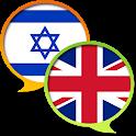 English Hebrew Dictionary Free icon
