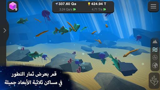 خلية إلى التفرد - التطور لا ينتهي أبدا screenshot 4