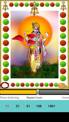 purusha suktam screenshot 3