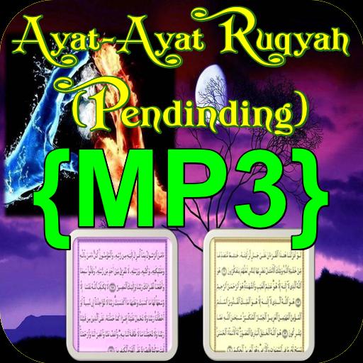 {MP3}Ayat Ruqyah(Pendinding)
