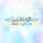 うたの☆プリンスさまっ♪ Shining Live 2.10.0